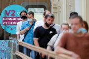Вирусолог назвал вызвавшее новый всплеск COVID-19 в России свойство коронавируса: Общество: Россия: Lenta.ru
