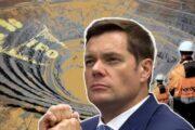 Мордашов отказался от IPO NordGold