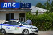 Россиянка отправилась на отдых в Абхазию и погибла: Происшествия: Путешествия: Lenta.ru