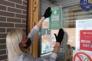 В Москве вступили в силу ограничения на работу ресторанов и баров: Общество: Россия: Lenta.ru