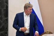 Кремль отреагировал на инициативу работодателей об обязательной вакцинации: Политика: Россия: Lenta.ru