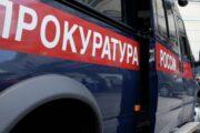 На Урале проверят предприятие, где зарплату выдают товарными карточками