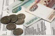 С россиян соберут почти полтриллиона рублей впользу банков