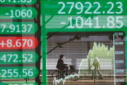 Названа страна с самым большим госдолгом: Госэкономика: Экономика: Lenta.ru