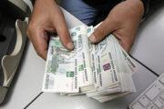 Россияне оказались неготовы получать зарплату вцифровых рублях