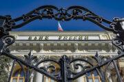 Центробанк похвалил россиян за тысячу доносов на компании: Бизнес: Экономика: Lenta.ru