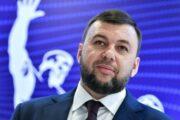 Пушилин предложил живущим в ДНР россиянам выезжать голосовать в Ростов