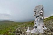 На перевале Дятлова установили памятник погибшим туристам: История: Моя страна: Lenta.ru