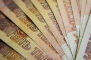 Аналитик дал прогноз по курсу рубля после отказа от доллара