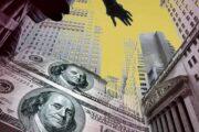 ФРС США: такая противоречивая вся