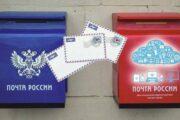«Почта России» выживает и хочет конкурировать