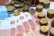 Оценена вероятность повышения пенсионного возраста в России
