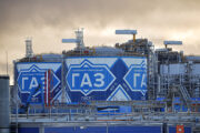 Погода в Европе помогла России преодолеть кризис экспорта: Госэкономика: Экономика: Lenta.ru