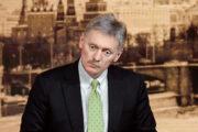 В Кремле оценили переговоры по транзиту газа через Украину: Госэкономика: Экономика: Lenta.ru