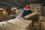 Российские рыбопромышленники пожаловались на проблемы из-за действий Китая: Бизнес: Экономика: Lenta.ru