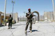США обсуждают удаленную поддержку афганских сил