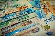 Россиянин выиграл четыре миллиона рублей в лотерею и потратил их на подарок жене: Люди: Моя страна: Lenta.ru