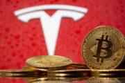 Курс биткоина резко превысил 34 тысячи долларов: Криптовалюта: Экономика: Lenta.ru