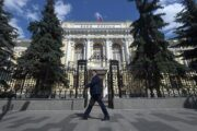 Центробанк опроверг массовое закрытие отделений банков: Бизнес: Экономика: Lenta.ru