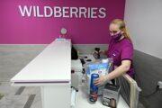Украине предсказали проблемы из-за санкций против Wildberries: Бизнес: Экономика: Lenta.ru