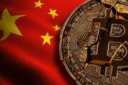 Почему Китай начал закручивать гайки в отношении криптовалют?