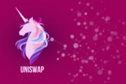 Uniswap планирует интегрировать свои сервисы на крупные платформы