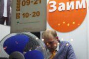 «Набрал шесть кредитов»: юные россияне увязли в банковской кабале