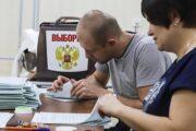 В России начались трехдневные выборы