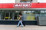 «Магнит» согласился доплатить за покупку «Дикси»: Бизнес: Экономика: Lenta.ru