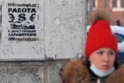 «Ковид» заморозил заработки в малом бизнесе – эксперты — Капитал
