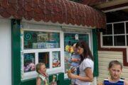 Корпорация МСП поможет развитию малого бизнеса Забайкалья — Капитал