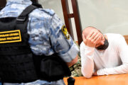 Ущерб поделу финансовой пирамиды Finiko превысил миллиард рублей
