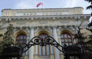 Заседание Банка России. Почему ставка снова будет повышена?