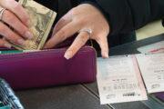 Женщина сходила в гости и разбогатела на три миллиона рублей: Счастливчики: Из жизни: Lenta.ru