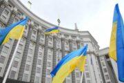 На Украине предложили переименовать мову в