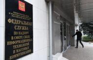 Роскомнадзор включил восемь площадок в реестр соцсетей: Интернет: Интернет и СМИ: Lenta.ru