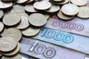 До 1 октября 15 млн россиян должны сделать выбор: льготы или деньги