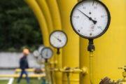 Украина рассчитывает наконтракты натранзит газа скомпаниями изЕС
