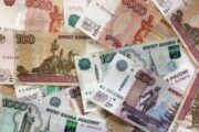Соцвыплаты не спишут за долги: «Единая Россия» защитит средства нуждающихся граждан