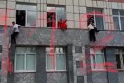 Студенты пермского вуза описали первые минуты стрельбы