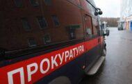 В Петербурге таксиста задержали после конфликта с женщиной-инвалидом