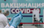 Бизнес Москвы получит 25 миллионов рублей на компенсацию «ковидных» трат — Капитал