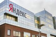Отвергнутый «Яндексом» популярный интернет-магазин одежды закрылся: Бизнес: Экономика: Lenta.ru