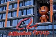 Китай задумал нанести еще один удар по интернет-гигантам: Госэкономика: Экономика: Lenta.ru