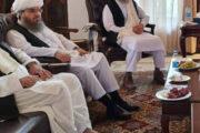 Новое правительство Афганистана нашло себя в черных списках США и возмутилось: Политика: Мир: Lenta.ru