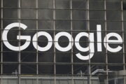 Google заблокировала аккаунты бывших властей Афганистана назло талибам: Интернет: Интернет и СМИ: Lenta.ru