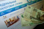 В России назвали самые доходные профессии самозанятых