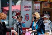Половина россиян усомнились ввозможности погасить кредит
