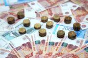 С 1 сентября в России изменятся выплаты пенсионерам, больничные, штрафы
