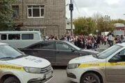 Власти назвали сообщения о других нападениях в Перми фейком